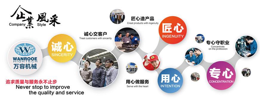 company-style.jpg
