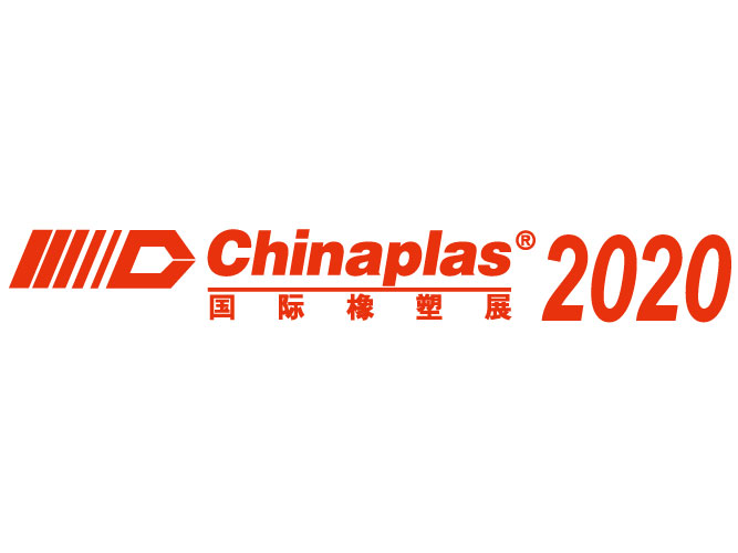 Notice of CHINAPLAS 2020 extension to August 3-6 2020