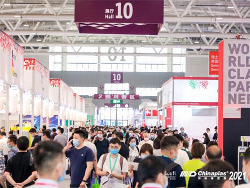 WANROOETECH In CHINAPLAS 2021