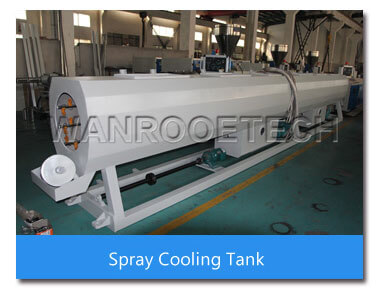spray cooling tank